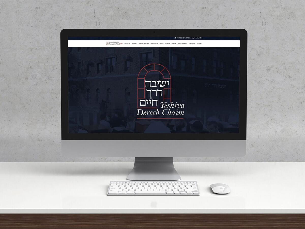 Yeshiva Derech Chaim