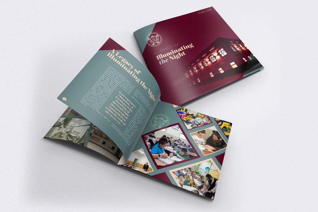 Yeshivas Stolin Brochure