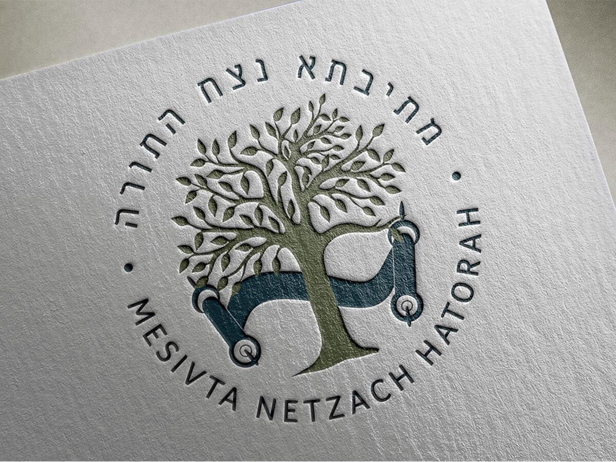 Mesivta Netzach Hatorah Logo